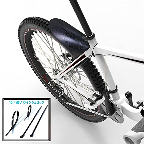 NICEDACK MTB Mudguards for Bikes Front or Rear Compatible Fender Fits 16 20 24 26 27 27.5 28 29 inch Wheel Downhill Bicycle and Fat Bike Enduro Mountain Bike Mud Guards Set